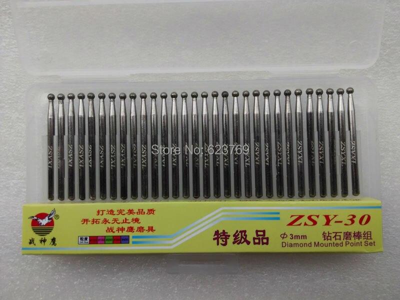 5pc 1mm Ball Diamond Mounted Burrs Engraver Head Mount Rotary Drill Bit Bur Tool