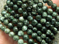 Free Shipping 75beads Set Natural Russian Seraphinite 7 7 5mm Smooth Round Loose Beads Stone Wholesale