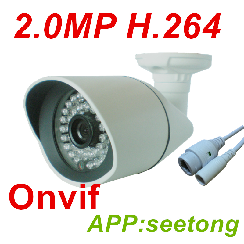 Outdoor HD 1080P h264 onvif IP Camera 36pcs IR Leds CCTV IPC CAM 2.0MP Security ONVIF IR Cut Night Vision White color
