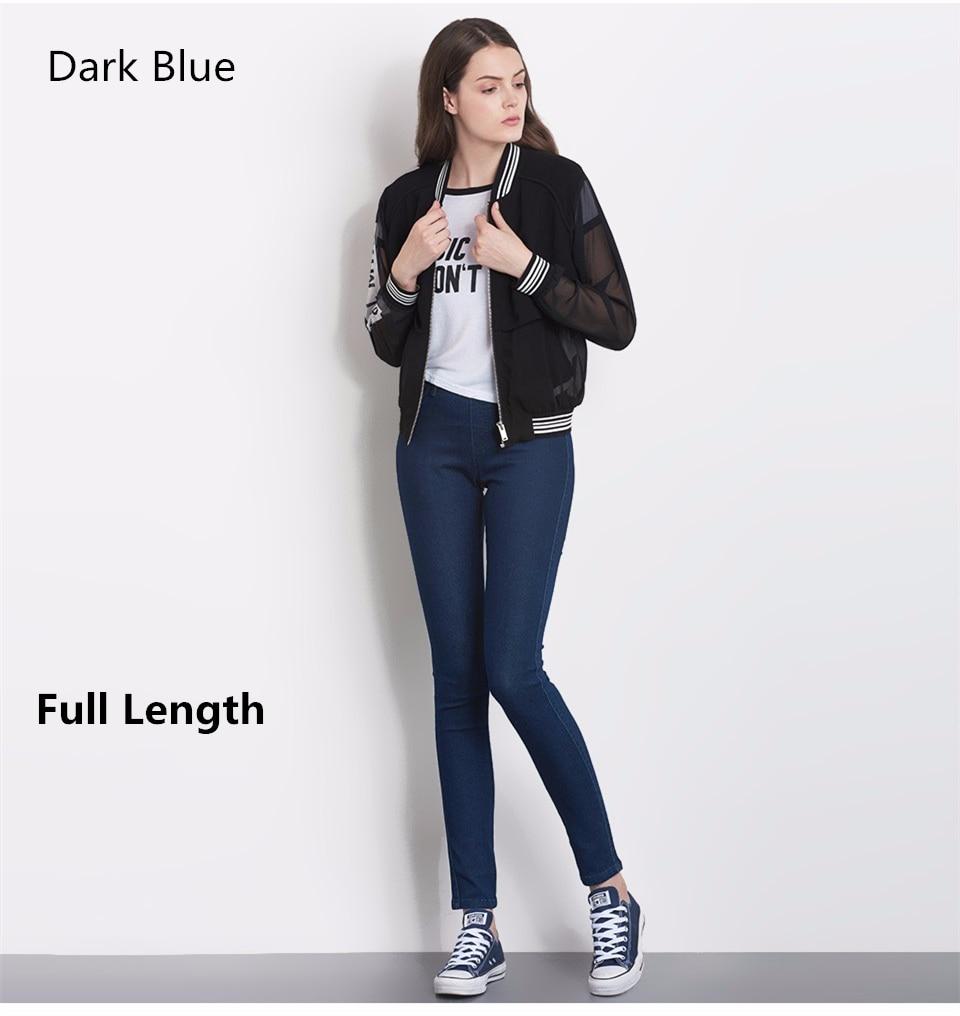 Women Plus Size Casual Slim Stretch Cotton Denim Jeans Blue black 28