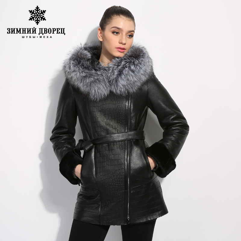 Sheepskin coat a leather jacket made of genuine leather with a hood made of silver fox
