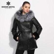Дубленка женская  косуха,из натуральной кожи  с капюшоном из меха чернобурки цвета серебра. Лидер продаж Зимние куртки с поясом. Бренд от Зимнего дворца