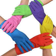 Free shipping Natural latex protecting gloves thin type size 32cm various colors selection household cleaning working