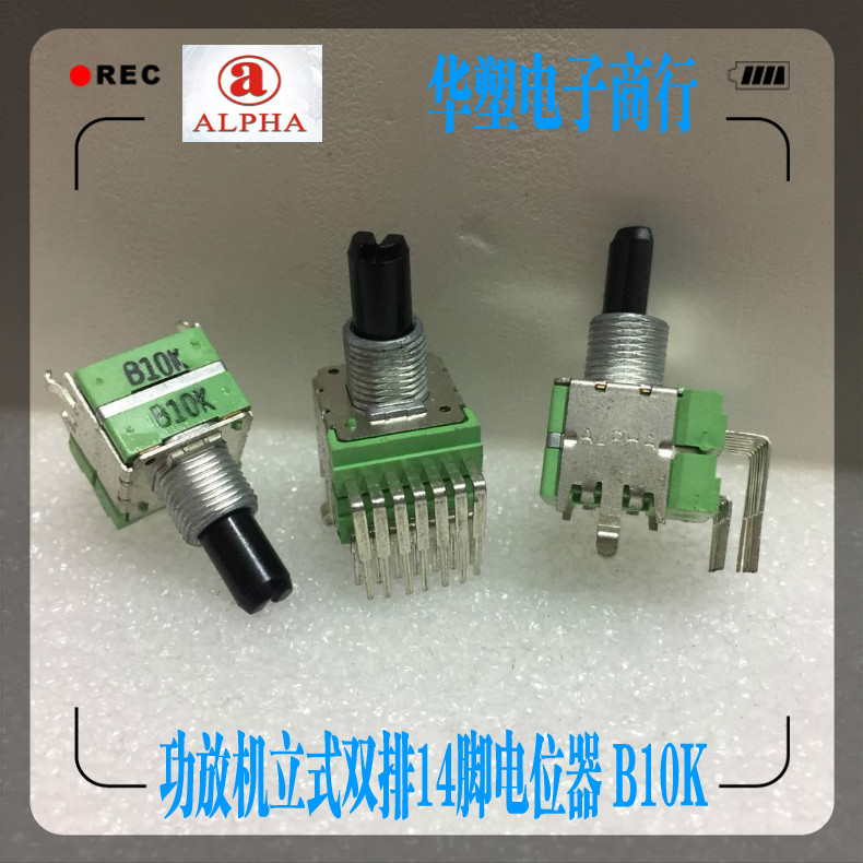 2pcs/lot Taiwan ALPHA Switch Amplifier Sound Vertical Potentiometer Single Row 7 Pin Double Row 14 Pin Volume Knob B10K [vk] imported israeli pe30 pe single link volume potentiometer 22k switch