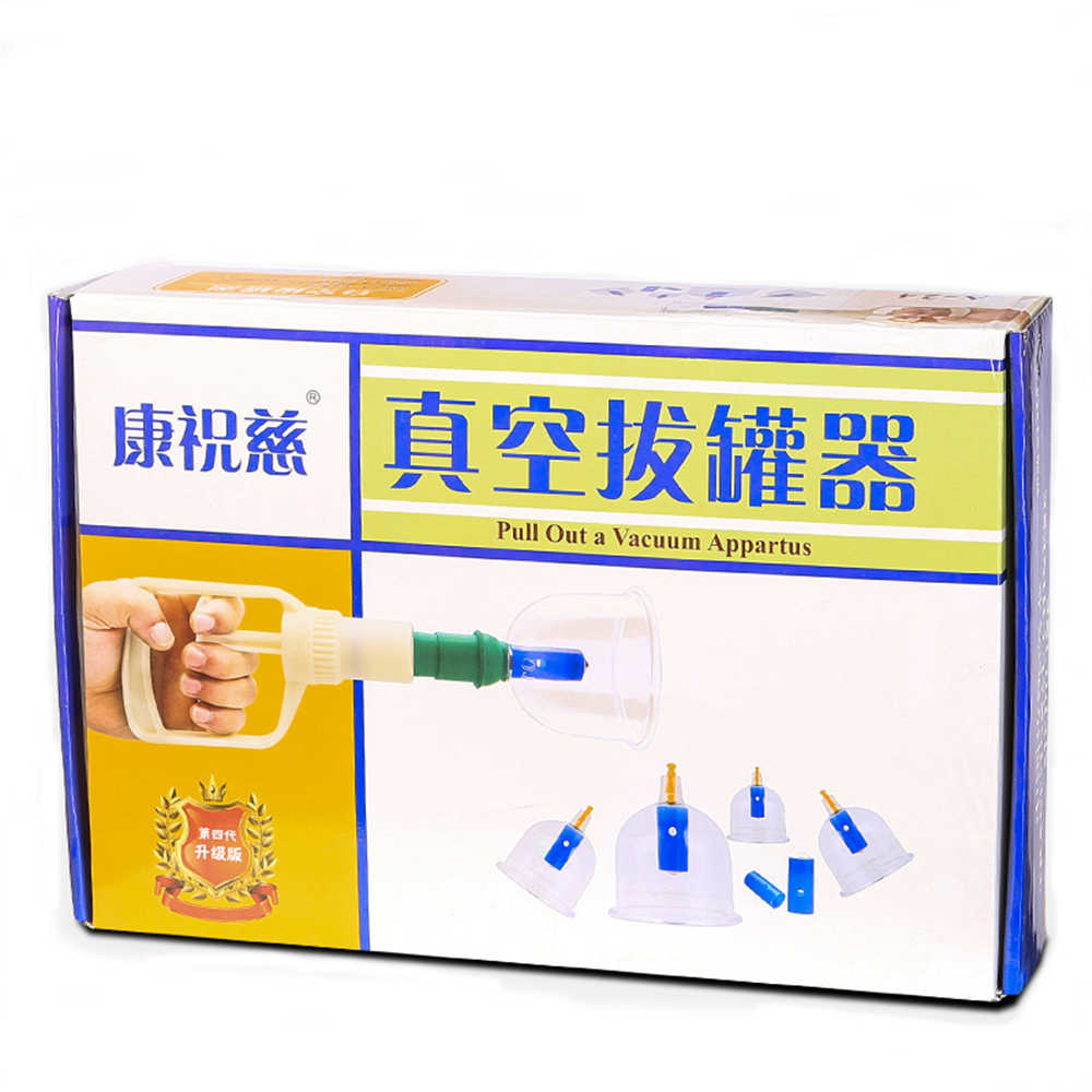 24 Cups Vacuum Magnetic Cupping Sets Home Care Medical Thickened Apparatus Traditional Chinese Medicine Medical Suction Therapy 12pcs cups 6pcs magnetic needle extension tube pump chinese modern vacuum healthy cupping set massage therapy suction apparatus