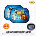 Acessórios coloridos mickey mouse dos desenhos animados do carro sol janela lateral sombra/sol bloco Z-56
