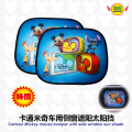 Car Accessories colored mickey mouse  cartoon side window sun shade / sun block Z-56