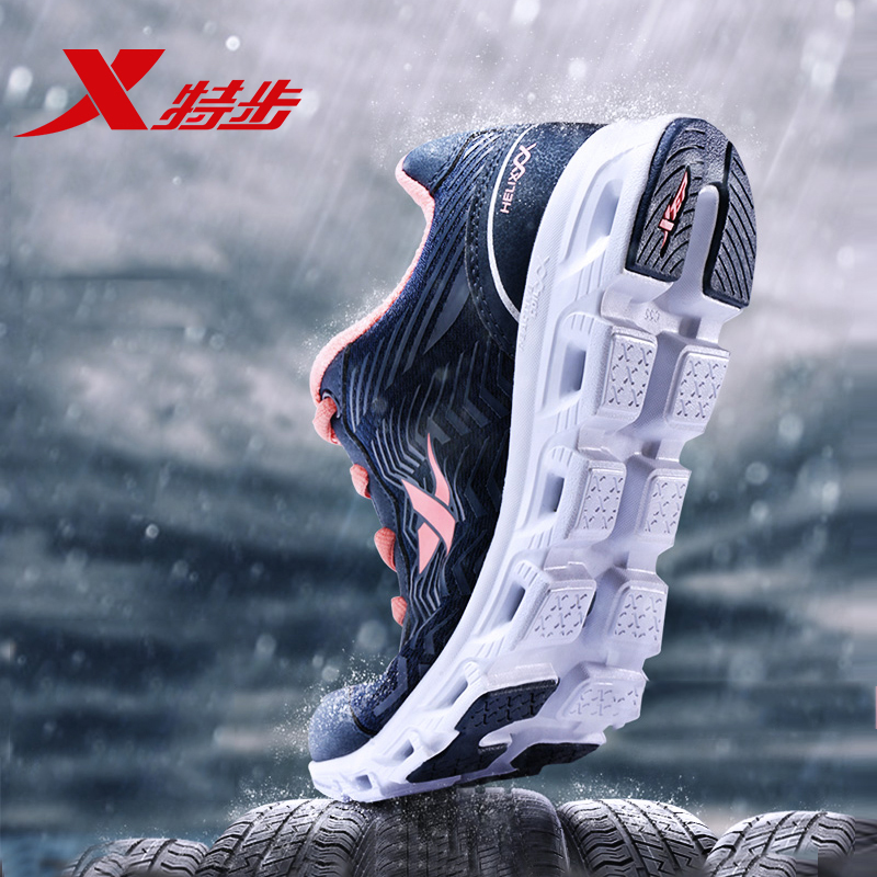 Xtep Women Fashion Running Sports Sneakers Female Trainer Outdoor Athletic Shoes Women's Damping Breathable Shoe 983118119066