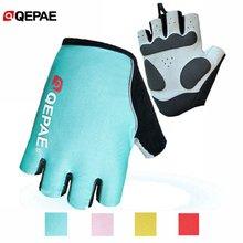 Спортивные велосипедные перчатки унисекс спортивные мужские