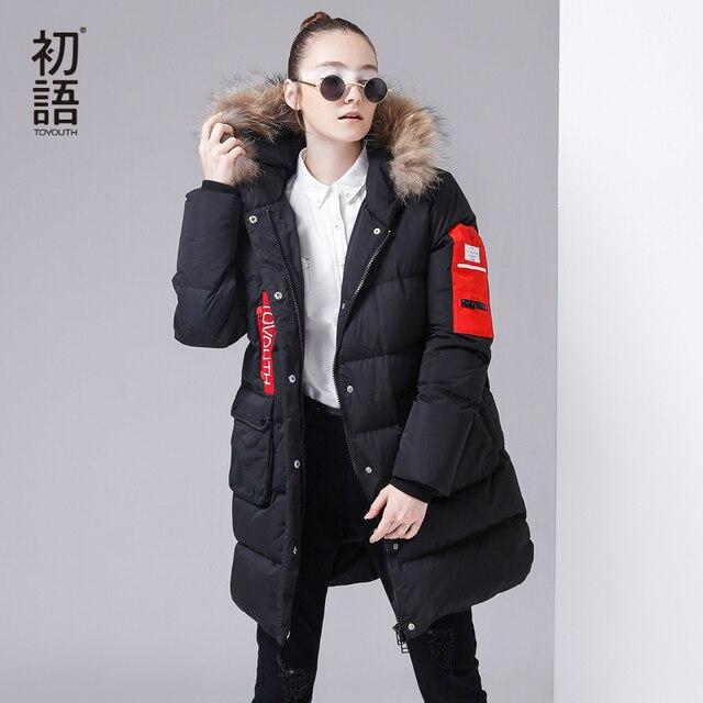 Toyouth Новинка зимы пальто с капюшоном на меху с теплые парки с гусиным пухом длинный толстый карман куртки Пальто и пуховики