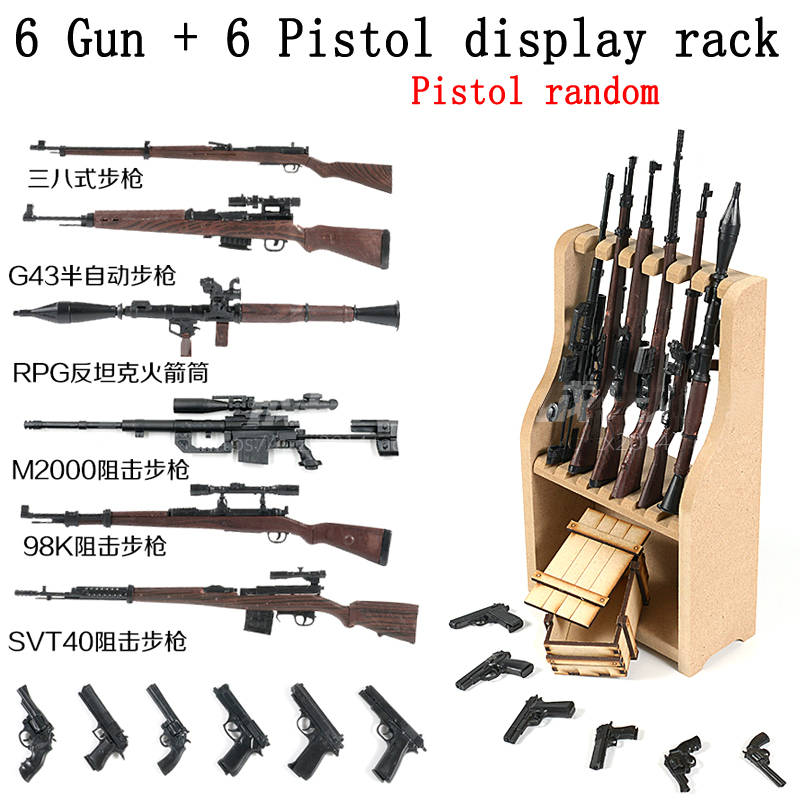 1//6 Scale Weapon Display Stand for Action Figure Gun Rack Model