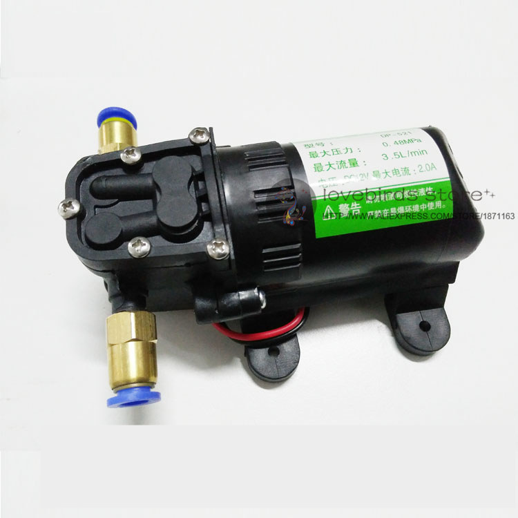 3.5L 12v special sprayer high pressure reflux water pump for DIY Agriculture multirotor 5L 10L 15L pastoralism and agriculture pennar basin india