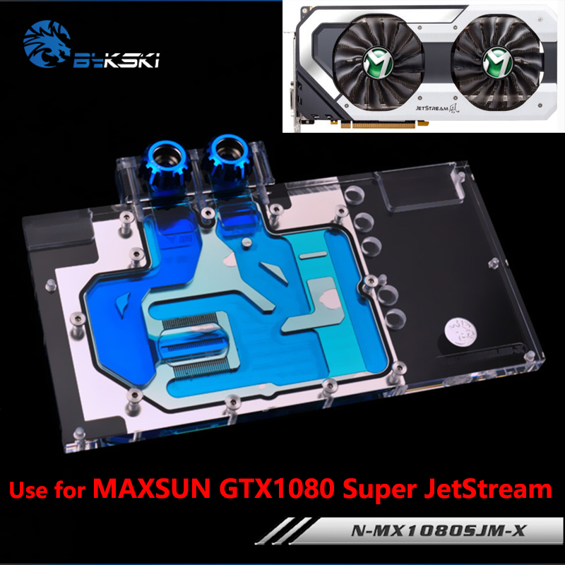 BYKSKI Full Cover Graphics Card Water Cooling Radiator Block use for Palit/MAXSUN GTX1080 Super JetStream 8G Cooler Block RGB bykski multicol water cooling block cpu radiator use for amd ryzen am3 am4 acrylic cooler block 0 5mm waterway matel bracket