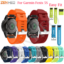 Quick Release EasyFit Silicone Watchband for Garmin Fenix 5S Watch Replacement 5S/5S Plus Band
