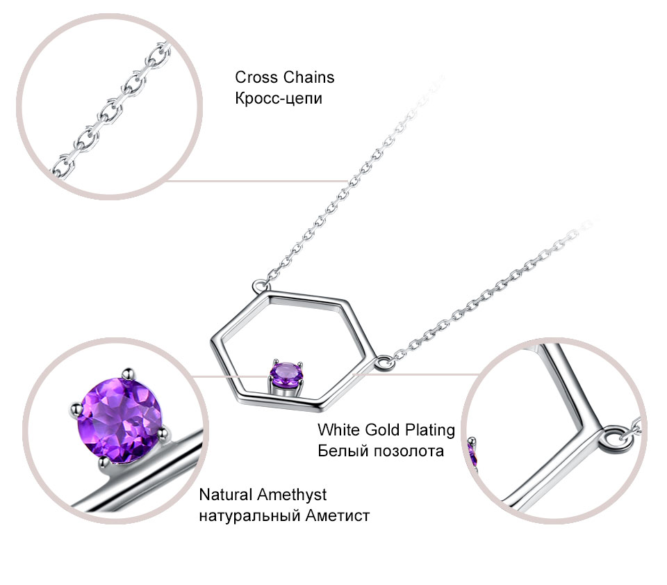 925 Sterling Silver Natural Amethyst Necklaces (6)