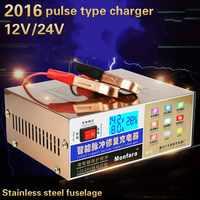 Nouveau chargeur de batterie de voiture électrique 110 V/250 V complètement automatique Type de réparation d'impulsion intelligente chargeur de batterie 12 V/24 V 100AH