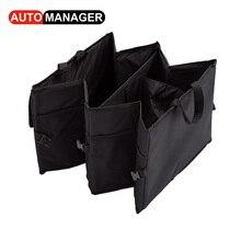 Black Folding Car Truck Organizer Auto Food Toys Tool Storage Bag Waterproof Box Universal Interior Accessories