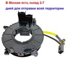 MR979369 MR-979369 Contact Sprial Cable for 2004-2012 Mitsubishi Colt VI