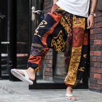 Hommes Baggy Harem pantalon Hip hop Cross pantalon Joggers casual pantalon ample Aladdin jambe large coton lin pantalon Hombre nouveau