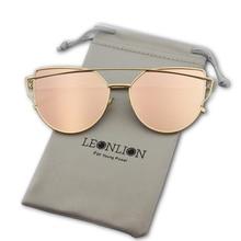 Women's Boho Reflective Sunglasses