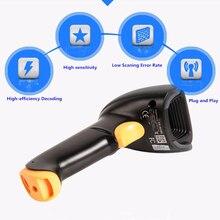 Экономически эффективным зона воображения ручной сканер прочитали все мэйнстрим 1D 2D штрих-кодов с USB, RS232 интерфейс