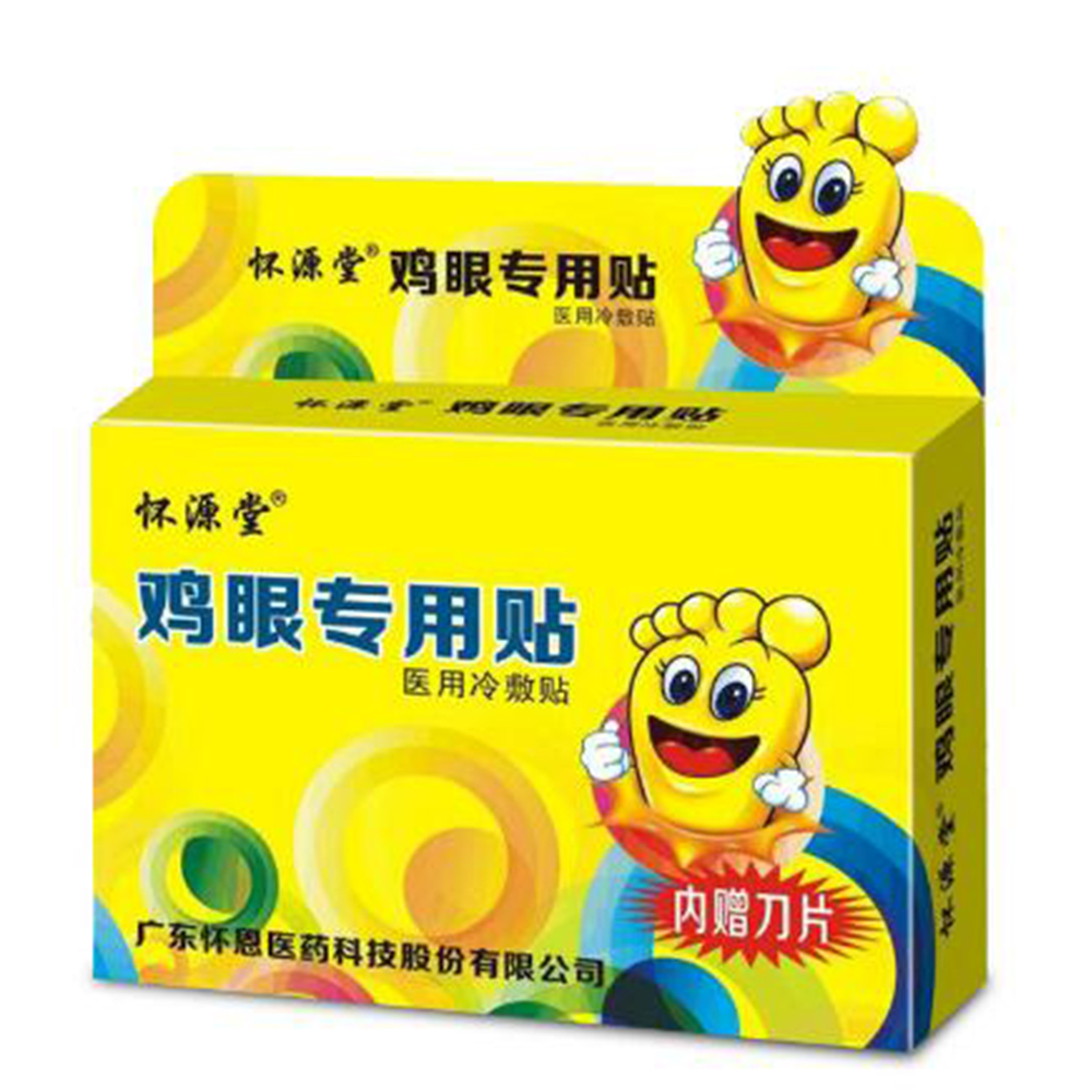 6Pcs/1Box chinese traditional remove hand corn dead skin pedicure medical hand foot corn cocoon sticker A504