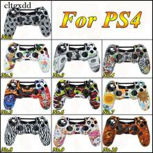 cltgxdd Camouflage Silicone Protective Skin Cover Case for Sony Playstation PS4 for Dualshock 4 Game Gamepad Joystick стоимость