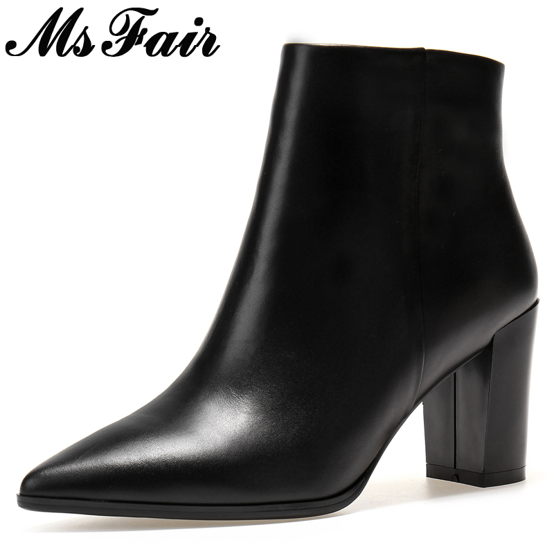 MsFair Pointed Toe High Heel Women Boots Fashion Square heel Ladies Ankle Boot 2017 Winter Zipper Solid Classic Women's Boots nemaone 2018 women ankle boots square high heel pointed toe zipper fashion all match spring and autumn ladies boots