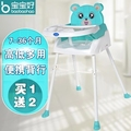 Multifunctional foldable portable adjustable baby table and chairs