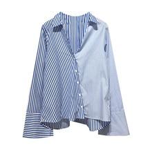 Shirt female V-neck stitching stripe design sense shirt 2019 spring new fashion wild shirt bottoming shirt women недорого