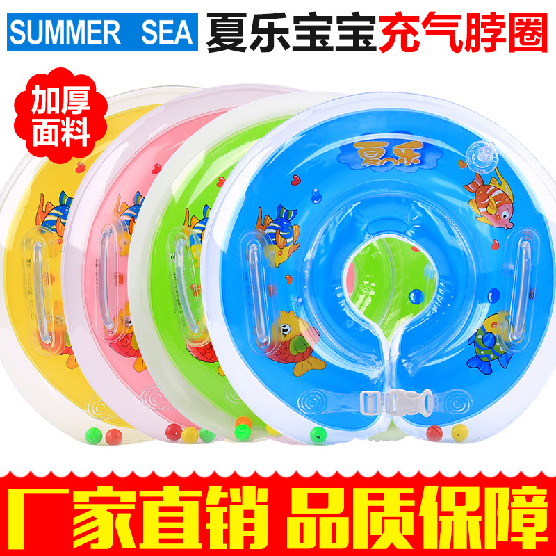 1 random deToys Classic Toys Bath Toys Baby Swim Ruffs Baby Bathing Collars Newborn Childs Inflatable Ruff Anti-Return Lifebuoy
