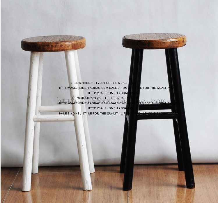 Merveilleux American Wood Bar Stool High Chairs High Stool Stylish Coffee Bar Chair Do  The Old Wrought Iron Bar Chairs Specials In Bar Stools From Furniture On ...
