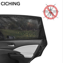 Car Sun Shades Rear Window Sunshades Cover Mesh for Subaru Impreza Spoiler Forester XV Legacy B4 Outback Sti Tribeca Wrx Brz(China)