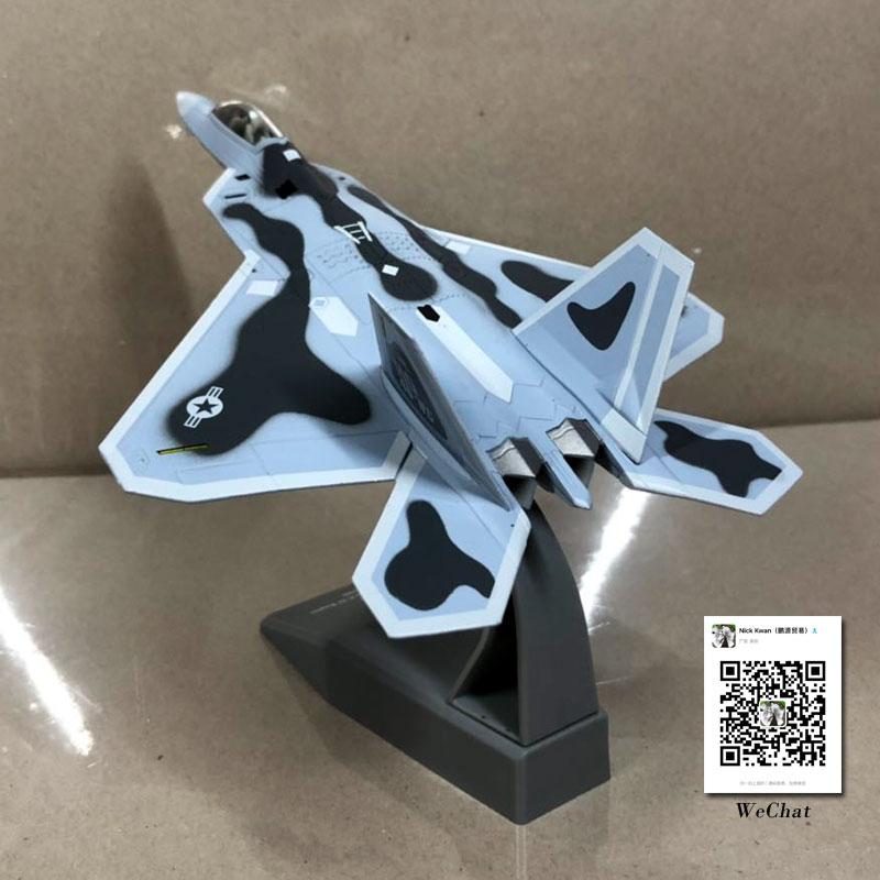USAF F-22 Raptor (13)