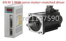 NEW Servo motor system kit 6N.M 1.8KW 3000RPM 110ST AC Servo Motor 110ST M06030+ Matched servo motor driver