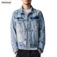 רחוב אופנה 2017 סתיו חדש בסגנון ג 'ינס חור גברים אור צבע כחול שמיים כחולים כיס מעיל ג' ינס בגדי גברים JK40-3