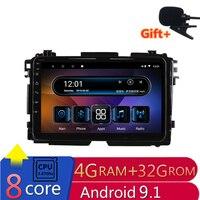 9 4G RAM 8 cores Android Car DVD GPS Navigation For Honda HR V HRV XRV Vezel 2013 2014 to 2018 audio stereo car radio headunit