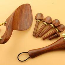 1 комплект, Высококачественная скрипка из розового дерева, запчасти 4/4, полный размер, скрипичные принадлежности