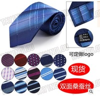 EMS DHL 500PCS Custom LOGO 8 5cm Formal Business Double Sided Silk Mulberry Silk Tie Striped