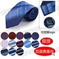 EMS/DHL 500PCS Custom LOGO 8.5cm formal business double-sided silk mulberry silk tie striped ritzy necktie wave point neck wear