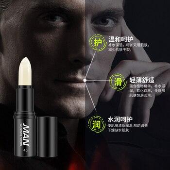 Bioaqua Brand Man moisturizing repair nourishing lip blam beauty & health cosmetic lip stick 3ml 2