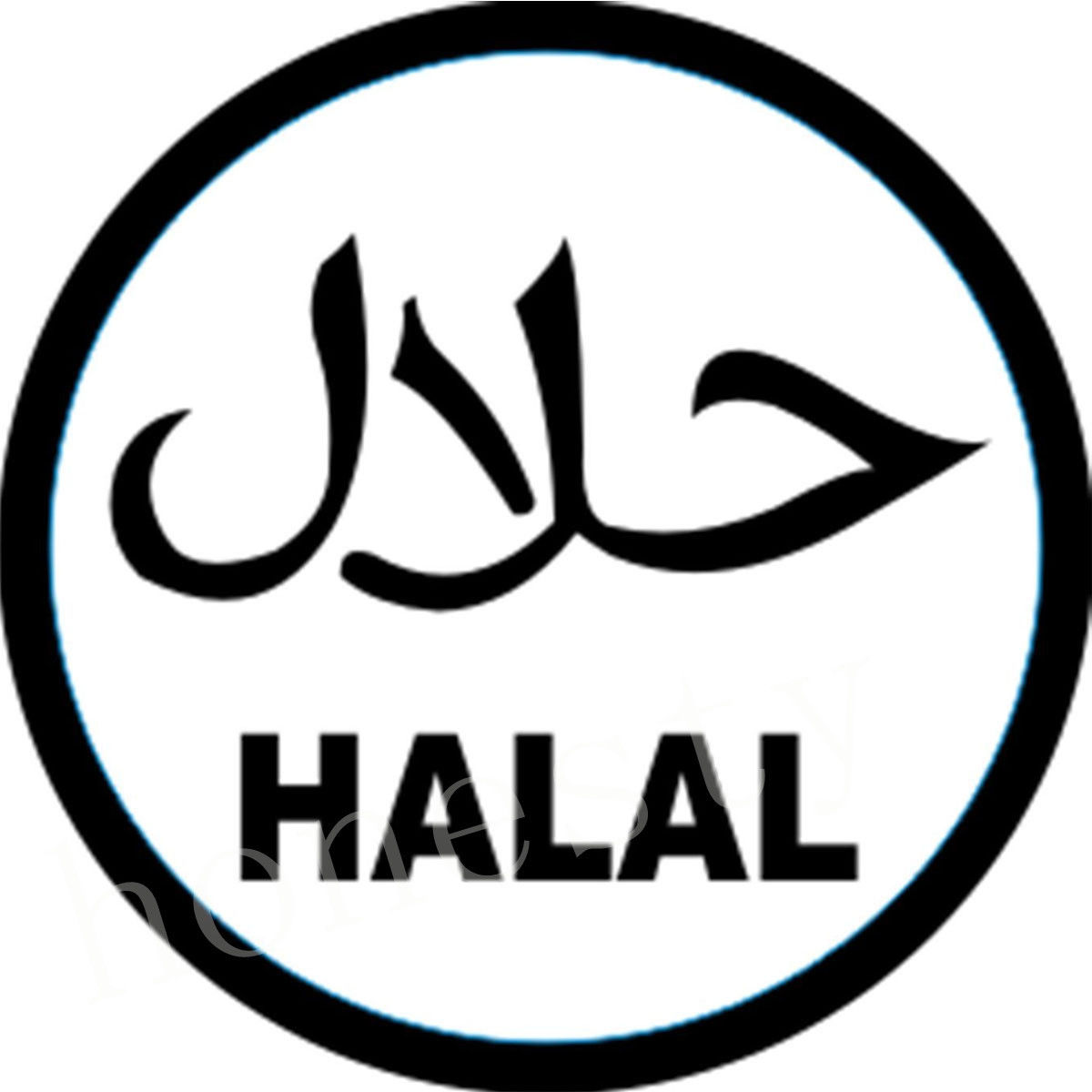 halal shop vinyl sticker decal takeaway cafe sign uk cafe. Black Bedroom Furniture Sets. Home Design Ideas