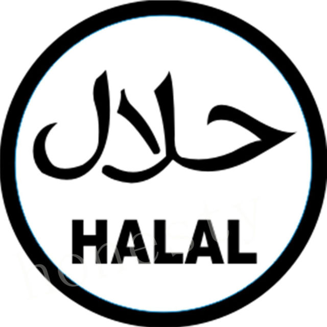 Halal Shop Vinyl Sticker Decal Takeaway Cafe Sign Uk Cafe Fast - Vinyl stickers uk