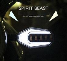 Дух зверя мотоцикл изменение поворотники Водонепроницаемый включить свет светодиодный направлении светильник декоративный сигнальные огни лампы дневного