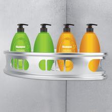 Wall Mounted Bathroom Storage Shelf Aluminum Single Layer Corner Rack Organizer Shampoo Holder Sliver