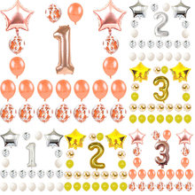 1st Birthday Decorations Balloons 1 2 3 Year Baby Boy Girl Birthday Party Decorations Kids Boy Rose Gold Balloon Party Supplies(China)