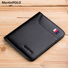 MartinPOLO Mens Wallet Genuine Leather Ultra-thin Short  Card Bag Business Classic MP1001