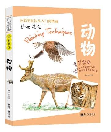 Animal Gatos dibujo libros para aprender pinturas arte Chino del ...
