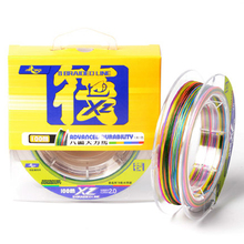 HISTOLURE Multicolor 100m 8 Strands Braided Wire Super Strong Smooth PE Line fishing line 0.4#-8.0# 1M 1Color Fishing Tackl