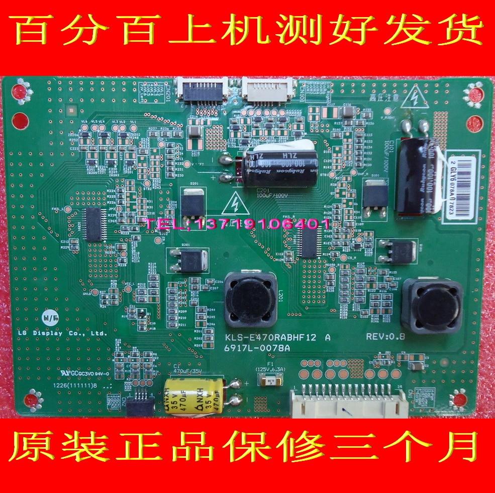 FOR Skyworth 47E650E boost constant current board board KLS-E470RABHF12 A 6917L-0078A is used  for skyworth 42e7brd booster plate 6917l 0095a kls e420drphf02 is used